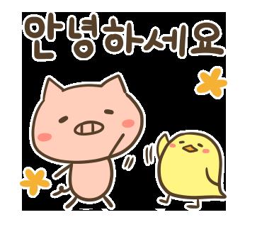韓国語スタンプ7.png.png