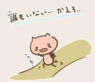 1週間目 (2).jpg