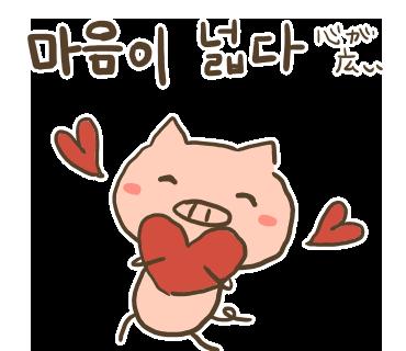 ぶたさんと韓国語(614).png