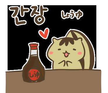 ぶたさんと韓国語(810).png