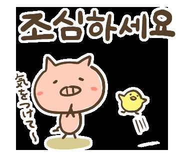 韓国語スタンプ3 (27).png