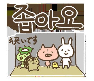 韓国語スタンプ6(16).png