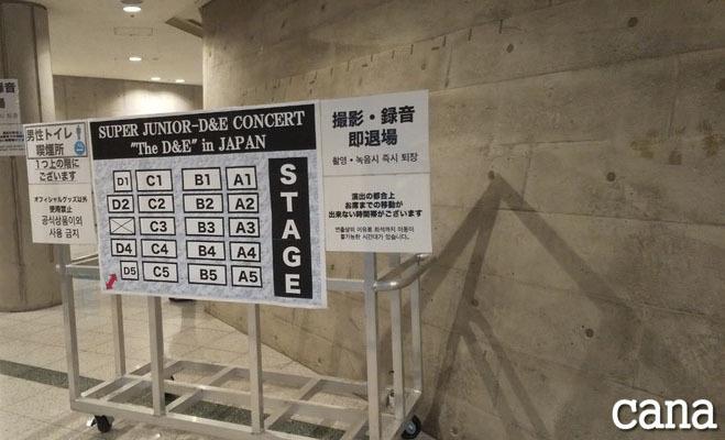 20190827-28ウネコン幕張(13).jpg