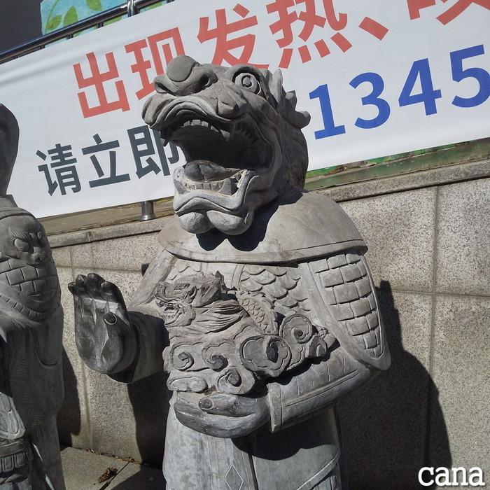 20200218仁川チャイナタウン(12).jpg