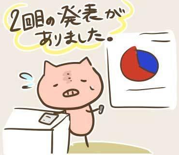 2回目発表絵(1).jpg