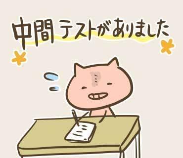 3級中間テスト (1).jpg