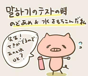 3級中間テスト (2).jpg