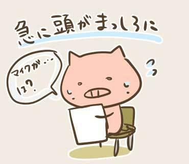 3級中間テスト (3).jpg