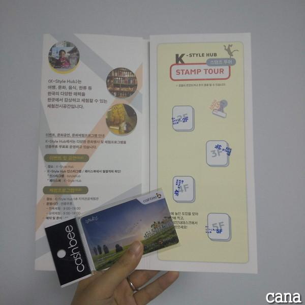 4級文化授業1回目(33).jpg