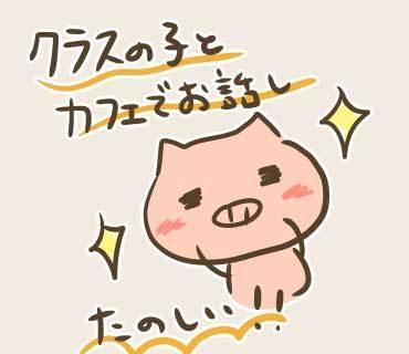 4級文化授業1絵(2).jpg