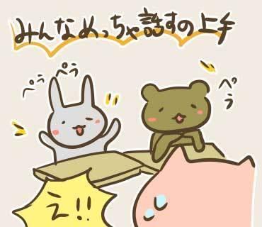 4級開始絵(3).jpg