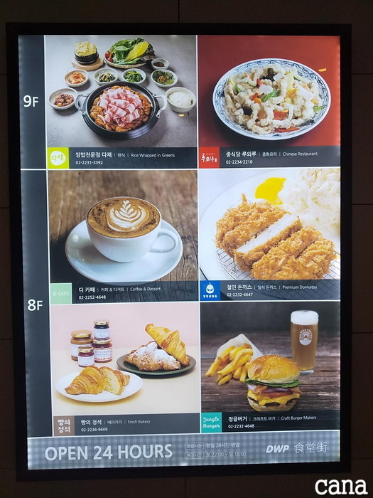 D-CAFE(14).jpg