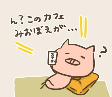DCAFE絵(2).jpg