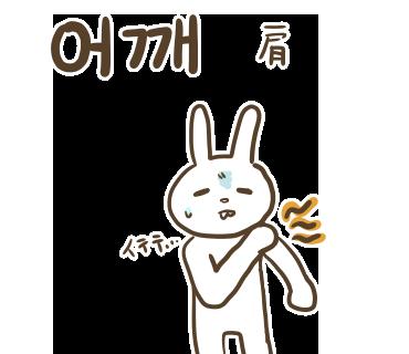 ぶたさんと韓国語(588).png
