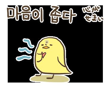 ぶたさんと韓国語(615).png