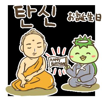 ぶたさんと韓国語(643).png