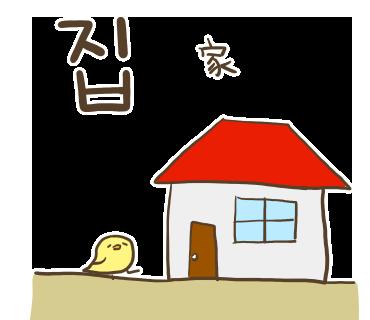 ぶたさんと韓国語(644).png