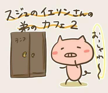 アルムーア絵(1).jpg