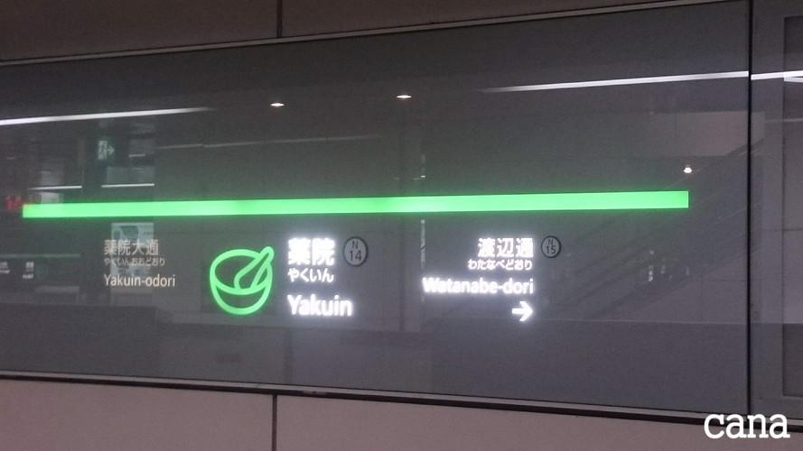 ウネコン3福岡2 (1).jpg