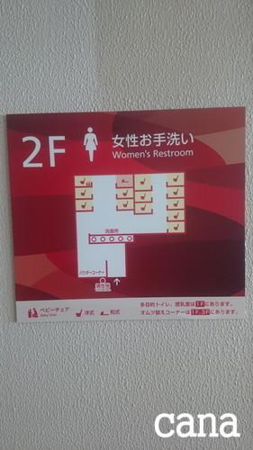 ウネコン3福岡2 (20).jpg