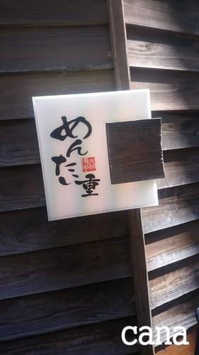 ウネコン3福岡2 (3).jpg
