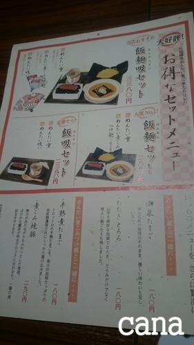 ウネコン3福岡2 (5).jpg