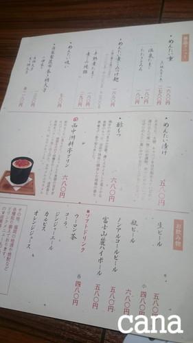 ウネコン3福岡2 (6).jpg