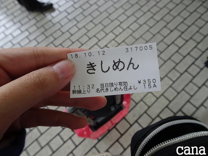 ウネコン名古屋.jpg