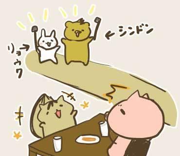 ウネコン名古屋1(3).jpg
