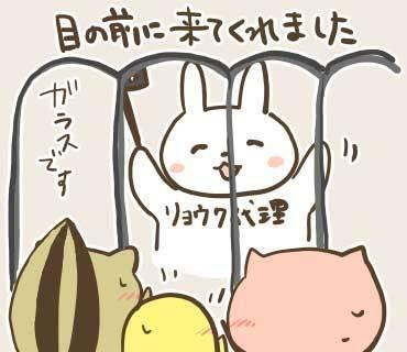 ウネコン名古屋1(4).jpg