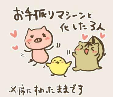 ウネコン名古屋1(5).jpg
