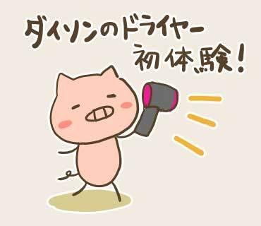 ウネコン名古屋1(7).jpg