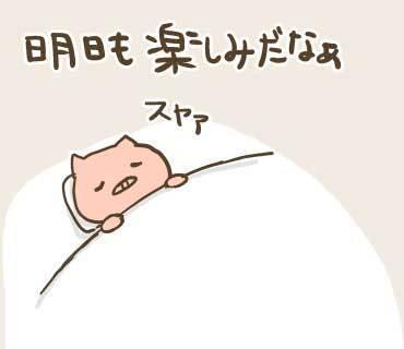 ウネコン名古屋1(8).jpg