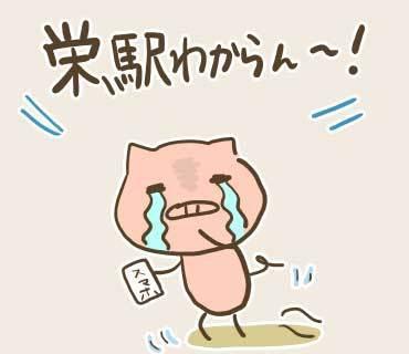 ウネコン名古屋2(2).jpg