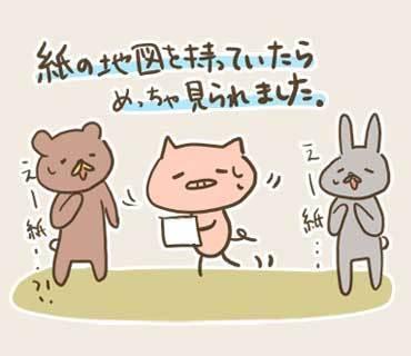 ウネコン名古屋2(5).jpg