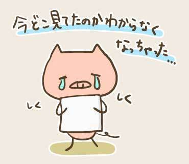 ウネコン名古屋2(6).jpg