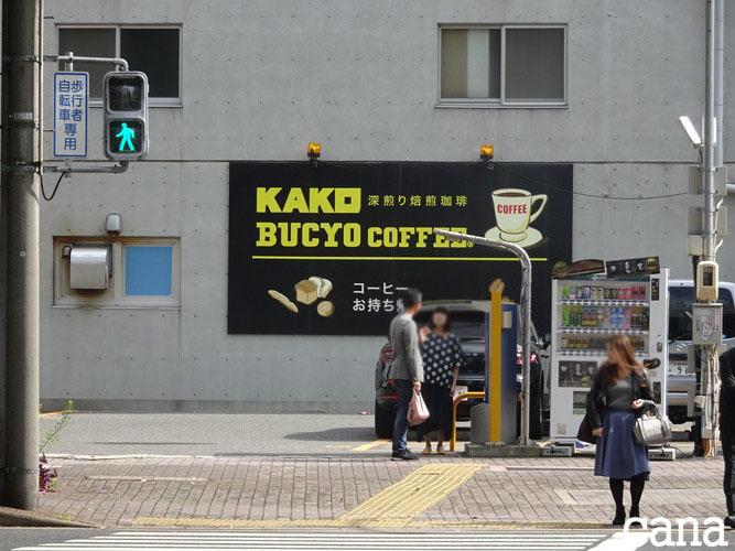 ウネコン名古屋[25].jpg