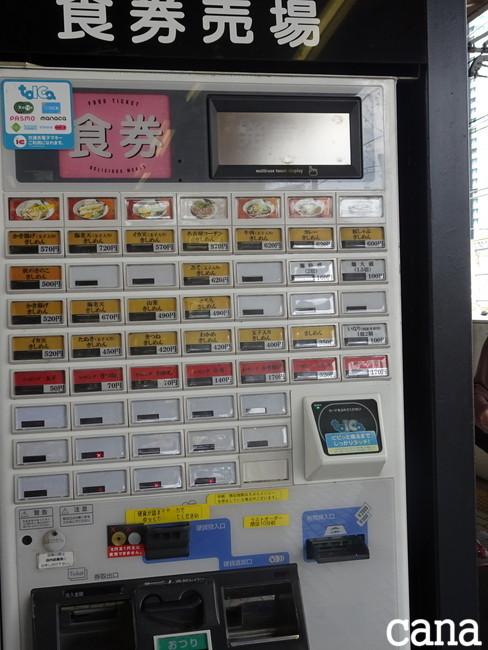ウネコン名古屋[2].jpg