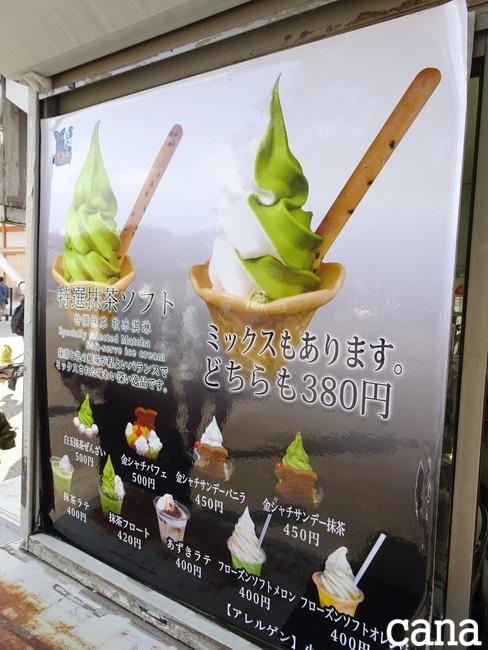 ウネコン名古屋[45].jpg