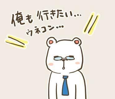 ウネコン広島1(3).jpg