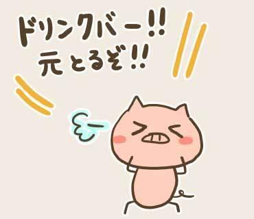 ウネコン広島1(4).jpg