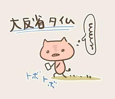 ウネコン広島2(11).jpg