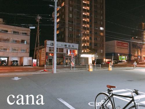 ウネコン広島2(4).jpg