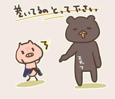 ウネコン広島2(5).jpg