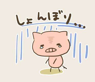 ウネコン広島2(6).jpg