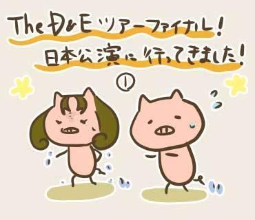 ウネコン日本絵1(1).jpg