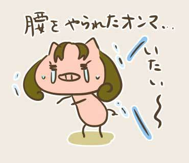 ウネコン日本絵1(2).jpg