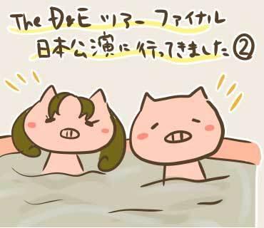 ウネコン日本絵2(1).jpg