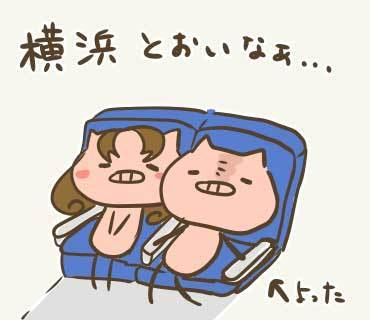 ウネコン横浜1(2).jpg