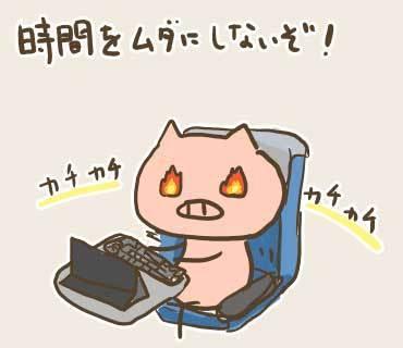 ウネコン武道館1 (2).jpg